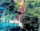 View of Johnstown PA Incline Plane and bridge