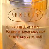 A glass of water with message