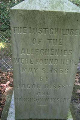 LOST CHILDREN'S MONUMENT